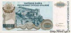 100000000 Dinara CROATIE  1993 P.R25a NEUF