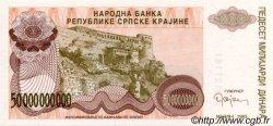 50 000 000 000 Dinara CROATIE  1993 P.R29a NEUF