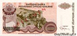 50 000 000 000 Dinara CROATIE  1993 P.R29s pr.NEUF