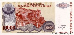 10000 Dinara CROATIE  1994 P.R31a NEUF