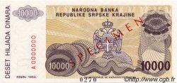 10000 Dinara CROATIE  1994 P.R31s NEUF