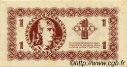 1 Lira CROATIE  1945 P.R01 SPL