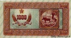 1000 Lire CROATIE  1945 P.R08 pr.NEUF