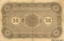 50 Marka ESTONIE  1920 P.29 TB