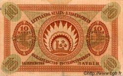 10 Rubli LETTONIE  1919 P.04c TTB