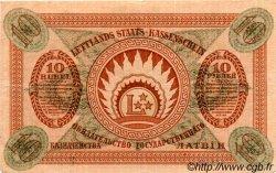10 Rubli LETTONIE  1919 P.04d TTB