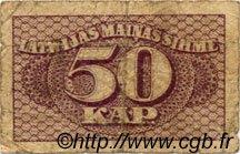 25 Kapeikas LETTONIE  1920 P.11a SUP