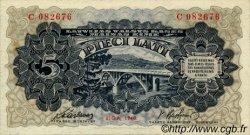 5 Lati LETTONIE  1940 P.34a SPL