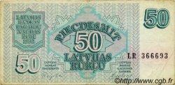 50 Rublu LETTONIE  1992 P.40 TB