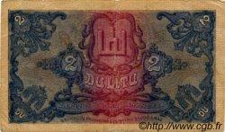 2 Litu LITUANIE  1922 P.14a pr.TTB