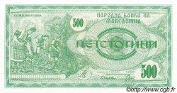 500 Denari MACÉDOINE  1992 P.05a pr.NEUF