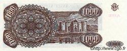 1000 Cupon MOLDAVIE  1993 P.03 pr.NEUF