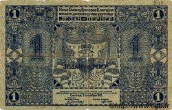 1 Perper MONTENEGRO  1912 P.01a B