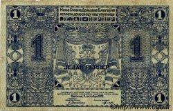 1 Perper MONTENEGRO  1912 P.01a TB