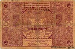 2 Perper MONTENEGRO  1912 P.02a B à TB