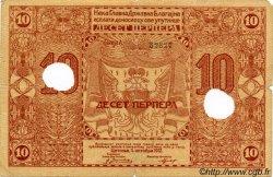 10 Perpera MONTENEGRO  1912 P.04b TB