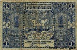 1 Perper MONTENEGRO  1914 P.07a B