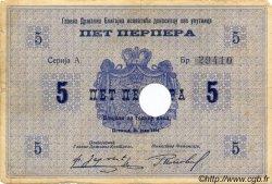 5 Perpera MONTENEGRO  1914 P.09 TB