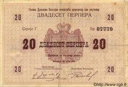 20 Perpera MONTENEGRO  1914 P.11 pr.TTB