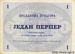 1 Perper MONTENEGRO  1914 P.15 TTB+