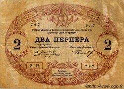 2 Perpera MONTENEGRO  1914 P.16 TB+