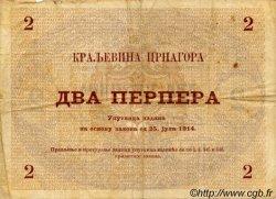 2 Perpera MONTENEGRO  1914 P.16 TTB