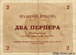 2 Perpera MONTENEGRO  1914 P.16 TTB+