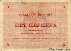 5 Perpera MONTENEGRO  1914 P.17 TTB