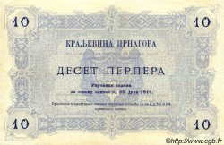 10 Perpera MONTENEGRO  1914 P.18 SUP