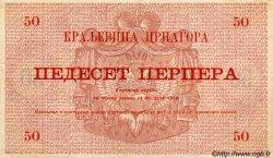 50 Perpera MONTENEGRO  1914 P.20 TTB+ à SUP
