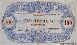100 Perpera MONTENEGRO  1914 P.21 TTB