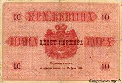10 Perpera MONTENEGRO  1914 P.M.00 ill. TB