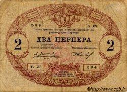 2 Perpera MONTENEGRO  1914 P.M.00 ill. TB+