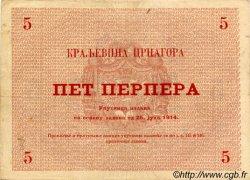 5 Perpera MONTENEGRO  1914 P.M.00 ill. TTB