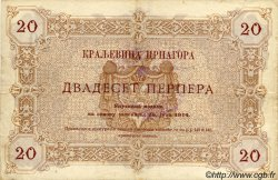 20 Perpera MONTENEGRO  1914 P.M.00 ill. TB+