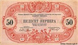 50 Perpera MONTENEGRO  1914 P.M.00 ill. TTB+