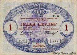 1 Perper MONTENEGRO  1914 P.M.006 TB+