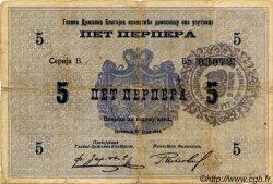 5 Perpera MONTENEGRO  1914 P.M.013