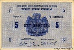5 Perpera MONTENEGRO  1914 P.M.013 pr.TTB
