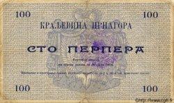 100 Perpera MONTENEGRO  1914 P.M.024 TB+