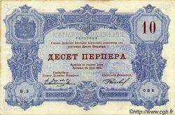 10 Perpera MONTENEGRO  1914 P.M.057 TTB+