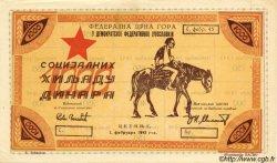 1000 Dinara MONTENEGRO  1945 PS.103 SUP