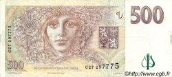 500 Korun RÉPUBLIQUE TCHÈQUE  1997 P.20 TTB+