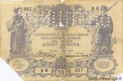 10 Dinara SERBIE  1885 P.06 B