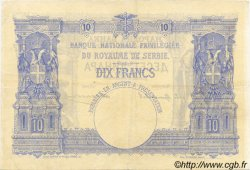 10 Dinara SERBIE  1887 P.09 pr.SUP