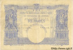 10 Dinara SERBIE  1887 P.09 TTB