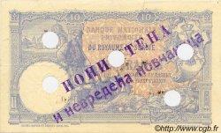 10 Dinara SERBIE  1893 P.10c TTB+