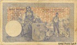 100 Dinara SERBIE  1905 P.12a B+