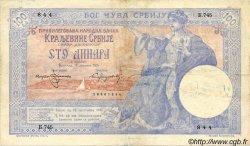 100 Dinara SERBIE  1905 P.12a TB+