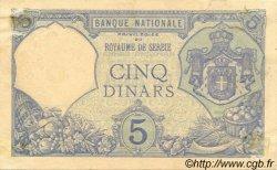 5 Dinara SERBIE  1917 P.14a TTB+